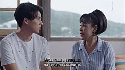 Tharntype The Series Special Episode (2020) - (1/2) - bg sub