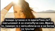 Love Or Lie `18`