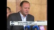 БСП и ДПС започват общи действия срещу правителството