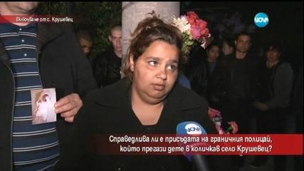 Родителите на прегазеното бебе от Крушевец са недоволни от присъдата