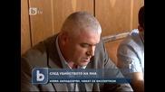 Изнасилиха брyтално Яна - Потресаващо интервю с бащата на момичето