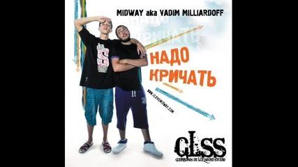 Midway Feat Dj Vice Versa - Get Down Dnb Remix (high)