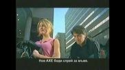 Реклама - Axe