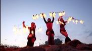 Магията на огъня