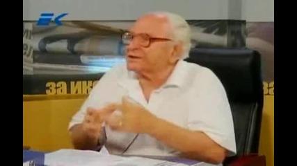 Диагноза и Георги Ифандиев 5.8.2011г. част-2
