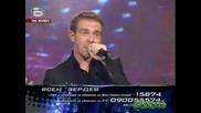 Music Idol 2 - Изпълнението На Ясен Corazon Espinado 28.04.2008 Good Quality