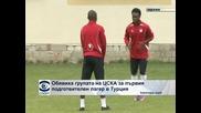 ЦСКА заминава на лагер в Турция