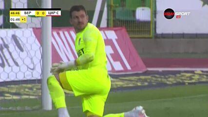 Спасяване на Янко Георгиев срещу Берое