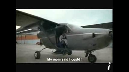 Мама ми позволи ..
