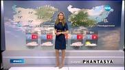 Прогноза за времето (02.04.2015 - централна)