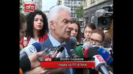 Волен Сидеров лидер на Пп Атака - Изявление преди заседанието на Кснс. Тв Alfa - Атака 17.06.2014г.