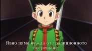 Hunter x Hunter 2011 Episode 29 Bg Sub
