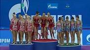 Награждаване - Гран При по Художествена гимнастика Москва 2015