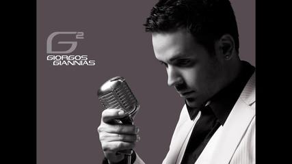 2013 Яко гръцко!! Erotevmenos - Giorgos Giannias (new Song 2013)