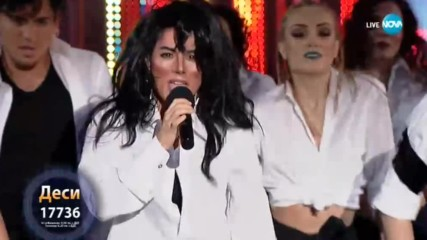 Деси Добрева като Janet Jackson - ''Black Cat'' | Като две капки вода