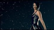 Rihanna - Umbrella + Превод