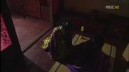 Arang and The Magistrate / Аранг и Магистратът (2012) - Е07 част 4/4