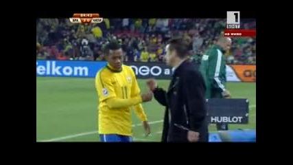 Бразилия - Чили 28.06.2010 второ полувреме част 4