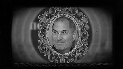 Стив Джобс - човекът, който промени съвременния свят
