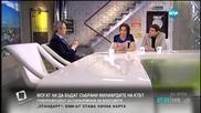 Фонд за гарантиране на влоговете: Дългът на ТВ7 към КТБ е 2,5 млн. лв.