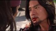 Kim Soo Ro.27.1
