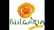 За всички които обичат българската народна музика