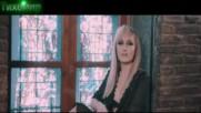 Bg Премиера 2018 Diana - Pali Se Thimamai