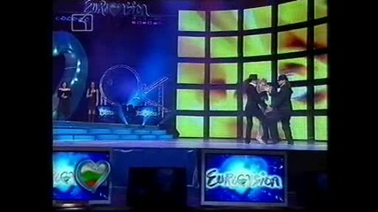 Съни-i Can't Stop-полуфинал на Българската Евровизия-2006