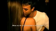 Enrique Iglesias & Whitney Houston - Could I Have This Kiss Forever - prevod