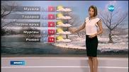 Прогноза за времето (01.04.2016 - централна емисия)