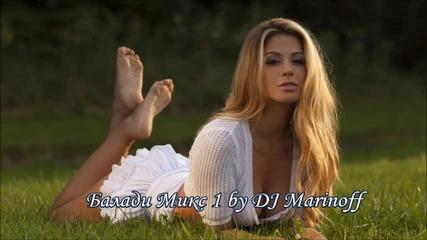 Балади Микс част 1 by Dj Marinoff