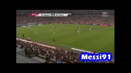 29.07 Байерн Мюнхен - Милан 4:1 Сене гол ! Audi cup