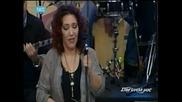 Eleni Vitali - Apo N'arhiso