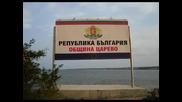 Георги Арабаджиев - Сину ле, Димитре