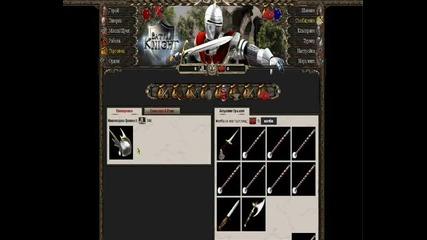Моят герой в Battle knight..