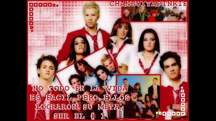 Rbd And Lp