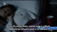 Kayip/загуба - E12 Не минавай през мен