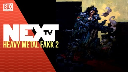 NEXTTV 024: Ретро: Heavy Metal FAKK 2