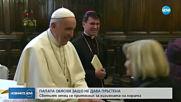 Папата обясни защо не е давал хората да целуват пръстена му