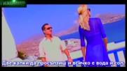 Bg Превод Leuteris Pantazis - Vrikes to euaisthito simeio mou
