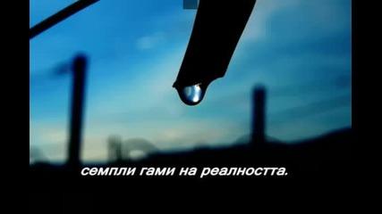 Tишина