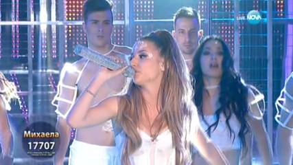 Михаела като Ariana Grande -