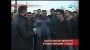 Защо българските превозвачи блокираха границата с Турция - Часът на Милен Цветков