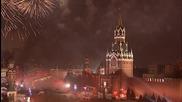 Фойерверки осветиха Кремлин по време на новогодишната нощ