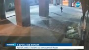 С ДРОГА ЗАД ВОЛАНА: Руснак разби с колата си летището в Казан