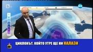 Шоуто на Емо Чолаков - Господари на ефира (04.02.2015г.)