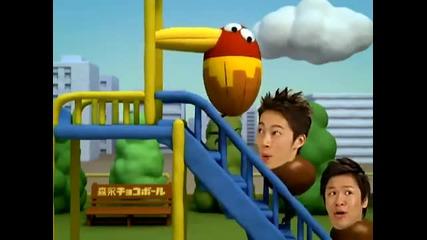 китайска реклама на chocoball