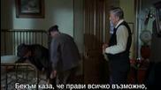 Стрелецът (1976)