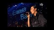 Елена Ваенга - Города Hq
