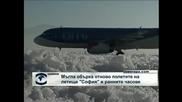 """Мъгла отново създаде проблеми  на летище """"София"""""""